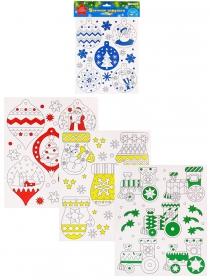 Новогодний набор ЁЛОЧНЫЕ ИГРУШКИ-3 (04-0444),4л, мелов.картон, 4+1, глиттер, европодвес, 210х250