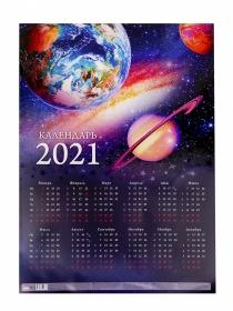 Календарь настенный листовой КОСМИЧЕСКИЙ ДИЗАЙН-6 (К-0283) А3, твин-лак