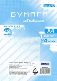 Бумага цветная (12 ПАСТЕЛЬ+12 INTENSIVE) 24л. А4 80г/м2 тонир. в массе (Б-1255) европод.
