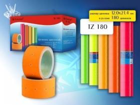 Ценник цветной: 21.4х12 мм., 180 шт. TZ 180 S