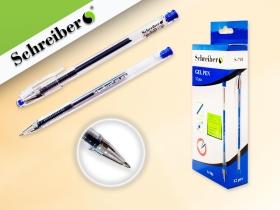 Ручка гелевая: СИНЯЯ, в прозрачном корпусе, пишущий узел 0.5 мм S 701