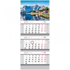 "Календарь квартальный 3 бл. на 3 гр. OfficeSpace ""Lago di Misurina"", 2022г. 318414"