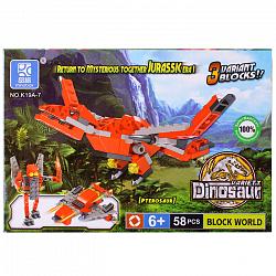"""Конструктор """"Динозавр-трансформер"""". Игрушка DV-T-2444"""