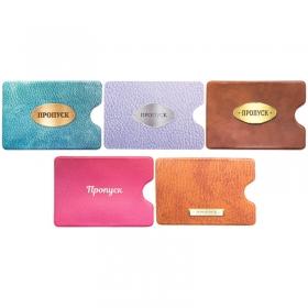 Обложка-карман для карт и пропусков OfficeSpace, 95*65мм, ПВХ, фотопечать, ассорти 240441