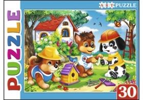 Artpuzzle. ПАЗЛЫ 30 элементов. ДРУЖНЫЕ ЩЕНКИ (Арт. ПА-4503)