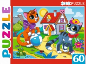 Artpuzzle. ПАЗЛЫ 60 элементов. Котята с мячом. Арт. ПА-0582