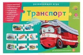 АССОЦИАЦИИ-ЦЕПОЧКОЙ.ТРАНСПОРТ (Арт. ИН-9923)