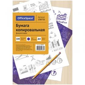 Бумага копировальная А4, 100 л., фиолетовая CP_337/ 158735