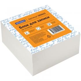 Блок для записи на склейке OfficeSpace, 8*8*4см, белый, белизна 70-80% 263622