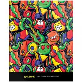 """Дневник для музыкальной школы 48л. (твердый) ArtSpace """"Funny musicians"""", матовая ламинация ДМз48т_36"""