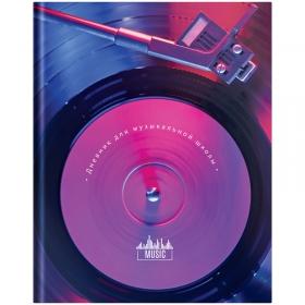 """Дневник для музыкальной школы 48л. (твердый) ArtSpace """"Record play"""", глянцевая ламинация ДМз48т_3631"""