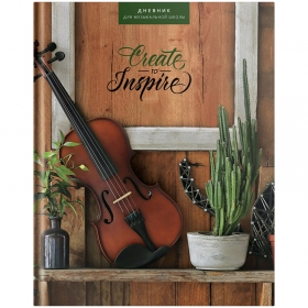 """Дневник для музыкальной школы 48л. (твердый) ArtSpace """"Прекрасная скрипка"""", глянцевая ламинация ДМз4"""