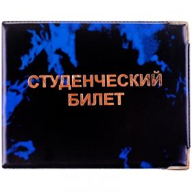 Обложка для студенческого билета OfficeSpace ПВХ, глянцевая Cd-SB-1_801