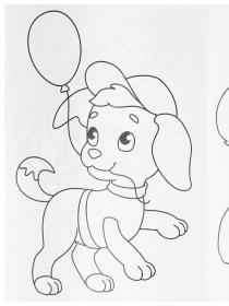 Раскраска Для Малышей  А5, 8 листов. ЛЮБИМЫЕ ЩЕНКИ (Арт. Р-6315)