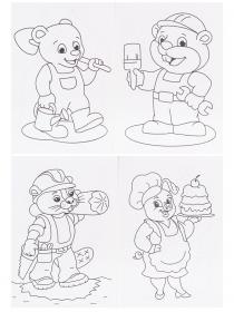 Раскраска Для Малышей  А5, 8 листов. ПРОФЕССИИ (Арт. Р-6320)