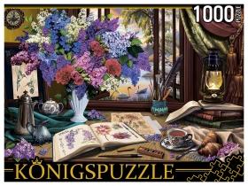 Konigspuzzle. ПАЗЛЫ 1000 элементов. ФK1000-4470 НАТЮРМОРТ С СИРЕНЬЮ И РИСУНКАМИ