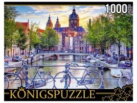 Konigspuzzle. ПАЗЛЫ 1000 элементов. ГИK1000-0638 УЛИЦЫ АМСТЕРДАМА