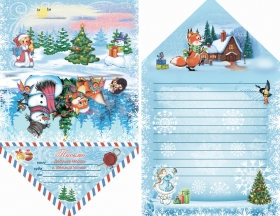 Письмо Деду Морозу ПИСЬМО-1 (ПД-3793) обл. мелов. картон, уф. лак, кратно 10