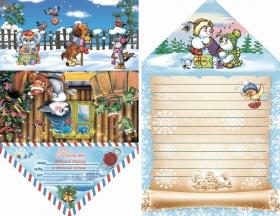 Письмо Деду Морозу ПИСЬМО-2 (ПД-3794) обл. мелов. картон, уф. лак, кратно 10