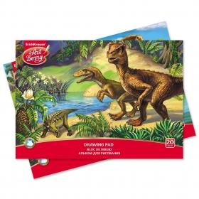Альбом для рисования на клею ArtBerry® Эра динозавров, А4, 20 листов 43203