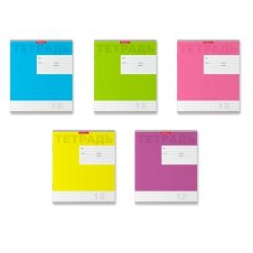 Тетрадь школьная ученическая ErichKrause® Классика новая, 12 листов, крупная клетка (в плёнке по 10