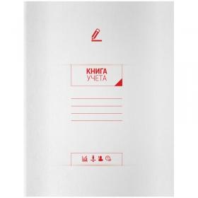 Книга учета OfficeSpace, А4, 96л., линия, 200*260мм, мелованный картон, блок офсетный 268884