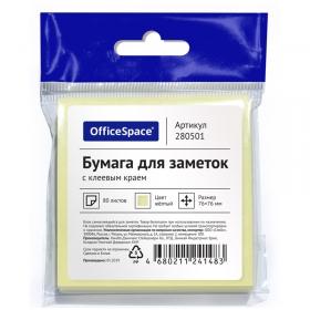 Самоклеящийся блок OfficeSpace, 76*76мм, 80л., желтый, европодвес 280501