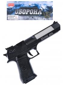 """Пистолет-трещотка (22см) """"ОБОРОНА""""(свет,звук,русск.озв,в пакете) (Арт. ZY631654)"""