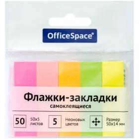 Флажки-закладки OfficeSpace, 50*14мм, 50л*5 неоновых цветов, европодвес SN50_21803