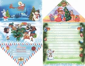 Письмо Деду Морозу ПИСЬМО-3 (ПД-3795) обл. мелов. картон, уф. лак, кратно 10