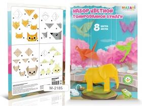 Набор цветной тонированной бумаги  формат А4. 8 цветов, 8 листов. M-2185