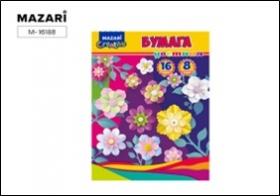Набор цветной бумаги 16 л., 8 цв., односторонняя, M-16188