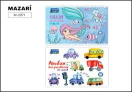 Альбом для рисования 20 л., обл.мел карт/вн.офсет M-2071