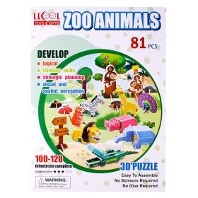 "Пазл 3D ""Zoo Animals"" LK-8861 DV-T-2493-F"