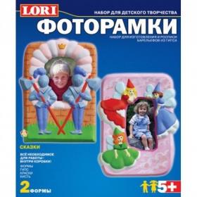 Набор для творчества, отливка барельефов, фоторамка, СКАЗКИ, 2 формы арт.Н-066