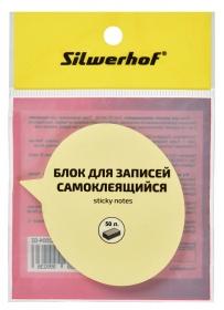 """Блок самоклеящийся бумажный Silwerhof 682004-02 50лист. желтый """"реплика"""" европодвес"""