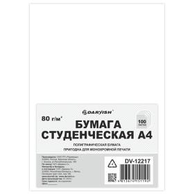 Бумага студенческая 100 листов 6с40