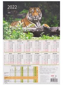 Календарь табельный ГОД ТИГРА-5 (КТ-0306) мелов.картон 200г/м2 КТ-0306