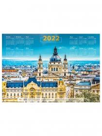 Календарь настенный листовой АРХИТЕКТУРА ГОРОДА (КН-0460) А2, мел.бум КН-0460