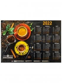 Календарь настенный листовой БОДРЯЩИЙ КОФЕ (КН-0461) А2, мел.бум КН-0461