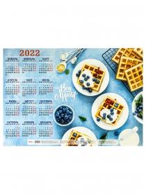 Календарь настенный листовой ВЕНСКИЕ ВАФЛИ (КН-0462) А2, мел.бум КН-0462