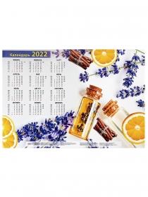 Календарь настенный листовой ЛАВАНДА И ЦИТРУСЫ (КН-0463) А2, мел.бум КН-0463