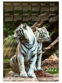 Календарь настенный листовой ГОД ТИГРА-25 (КН-0326) А2, мел.бум КН-0326