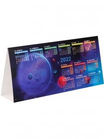 Календарь-домик табельный ЗАХВАТЫВАЮЩИЙ КОСМОС-1 (КД-3261) КД-3261