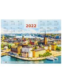 Календарь настенный листовой ВИД НА НАБЕРЕЖНУЮ (КН-0470) А3, мел.бум КН-0470