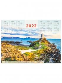 Календарь настенный листовой БЕЗМЯТЕЖНЫЙ МАЯК (КН-0471) А3, мел.бум КН-0471
