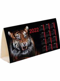 Календарь-домик табельный ГОД ТИГРА-17 (КД-0318) КД-0318