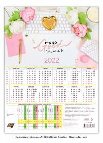 Календарь табельный ОФИС И ЦВЕТЫ (КТ-3222) мелов.картон 200г/м2 КТ-3222