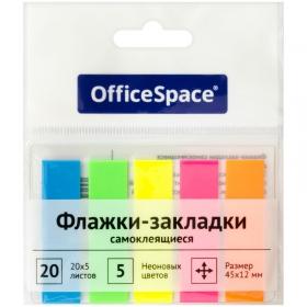 Флажки-закладки OfficeSpace, 45*12мм, 20л*5 неоновых цветов, европодвес SN20_17792