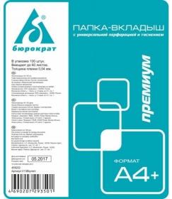 Папка-вкладыш Бюрократ Премиум 013BGPREM глянцевые А4+ 40мкм (упак.:100шт)